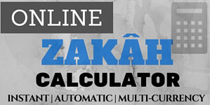 Zakah Calculator