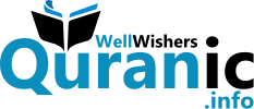 Quranic.info banner/logo