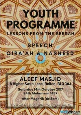 Youth Programme: Lessons from the Seerah