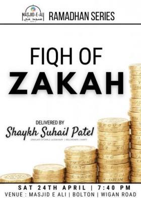 Fiqh of Zakah event - Masjid Ali, Bolton