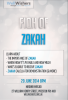 Fiqh of Zakâh (Preston)